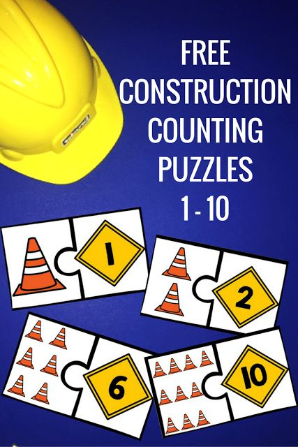 Match the number of cones with the number on the construction sign to make these puzzles. Perfect for Preschool and Kindergarten