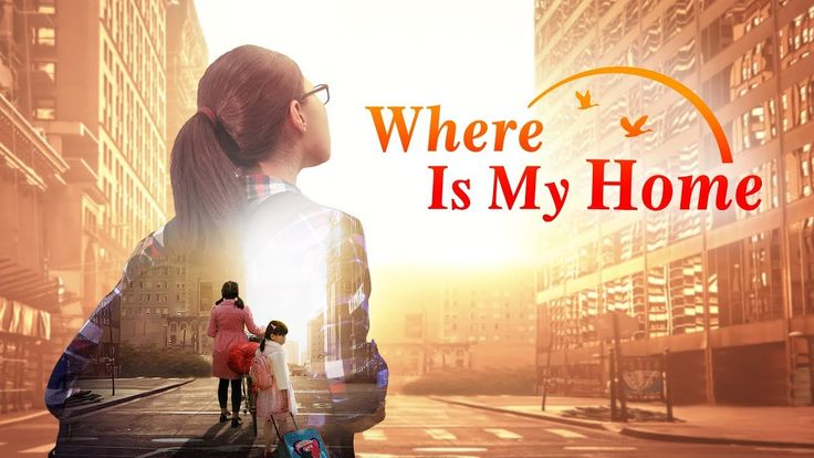 """God Is Good 