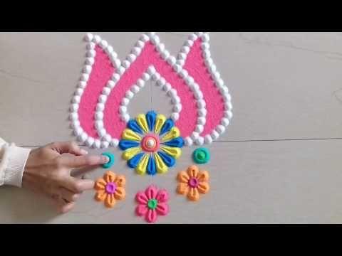 # Very Simple and Easy Rangoli Designs # Innovative rangoli designs - YouTube