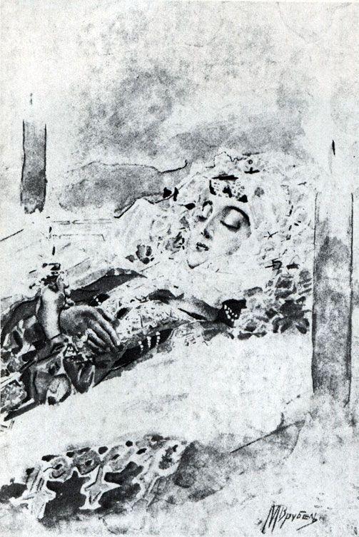 М.Ю.Лермонтов 'Демон'. Илл. М. А. Врубеля. 1890