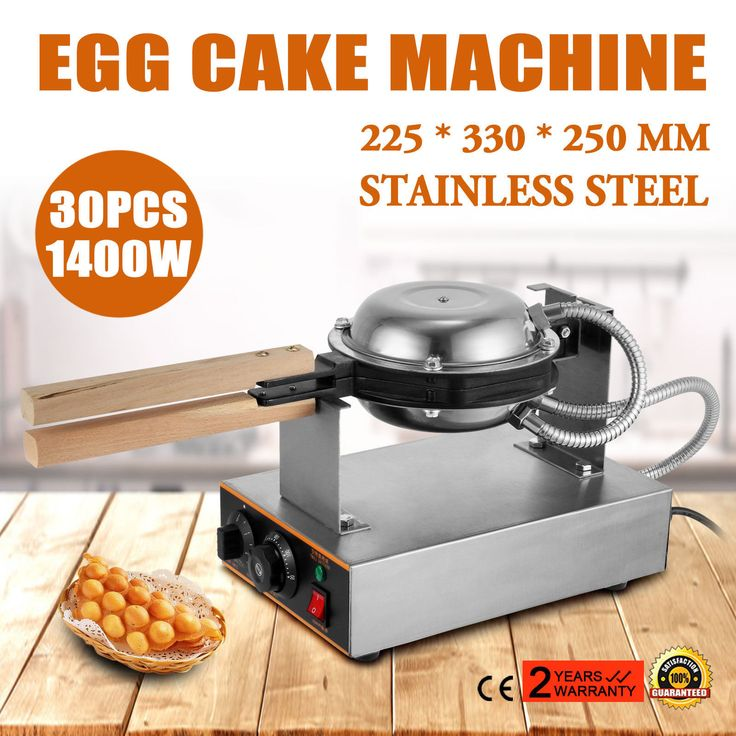 Electric Egg Cake Oven Puff Bread Maker Stainless Steel Waffle Bake Machine CA
