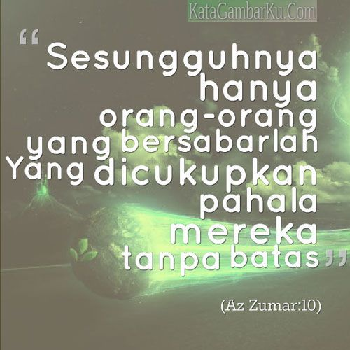 Dp Bbm Gambar Kata Mutiara Manfaat Sabar Positive Muslim Quotes