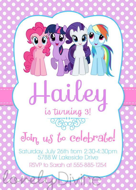Best My Little Pony Images On Pinterest Centerpieces - My little pony birthday party invitation template