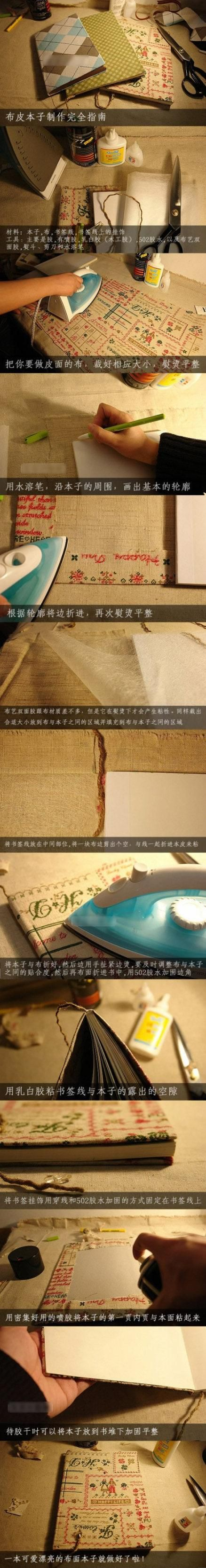 entelar la tapa de un libro o cuaderno. (¿con entretela adhesiva?)