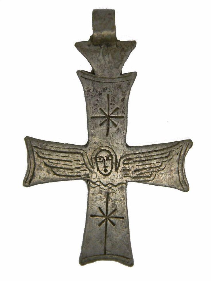 """Ethiopian Coptic Pectoral Cross-Large (3.9 """" X 2.8"""")"""