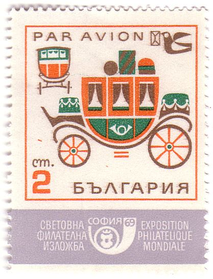 "1969 Bulgarian stamp designed by Stefan Kanchev. Part of a series of stamps entitled ""Means of Communication."" #postage_stamps #transport #illustrations: Transportation Illustrations, Illustration Fairies Tales"