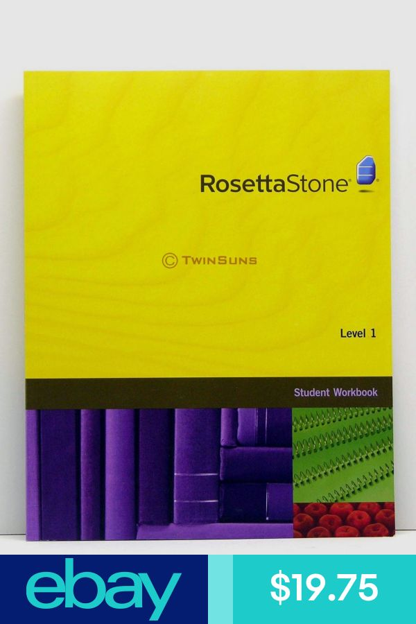 rosetta stone case study The us court of appeals for the fourth circuit is reviewing a district court's decision in rosetta stone ltd v google inc that many trademark owners believe opened the door for accused.