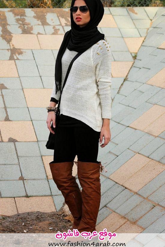 استوحيأجمل إطلالات لـ حجابك بأزياء عصرية. تصفحي في ما يلي مجموعة من أجمل موديلات ملابس الشتاء للمحجبات لـ عام 2015واختاري منها الأجمل.
