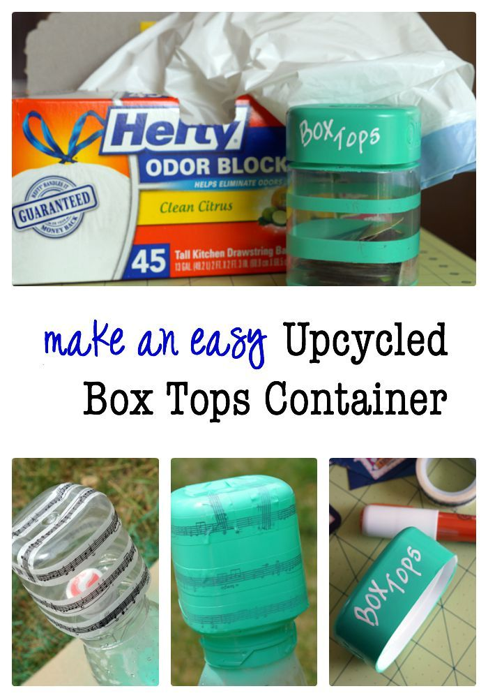 Get ready for back to school with bonus box tops from Hefty and an upcycled box tops container to keep them organized. #Hefty4BoxTops [ad]