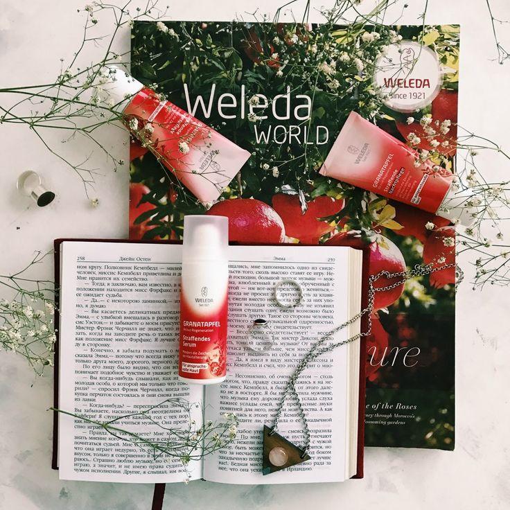 Гранатовая сыворотка-лифтинг швейцарского бренда @weledarussia обеспечивает моментальный эффект — по результатам тестов, кожа становится на 39% более увлажненной уже через 30 минут!  Купить vk.cc/7lN4BV #лэтуаль #letoile #weleda #skincare #уходзакожей #recommended #рекомендуем