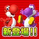 Super Mario Run recibirá nuevos personajes - MDZ Online  Super Mario Run recibirá nuevos personajes MDZ Online El 23 de marzo se estrena la actualización 2.0 junto a la versión del juego para Android. Los detalles. por MDZ Videojuegos 19 de Marzo de 2017 | 15:00 Opiná. Enviar Imprimir. Enviar por mail esta nota: Tu nombre. Tu Email. Email del…