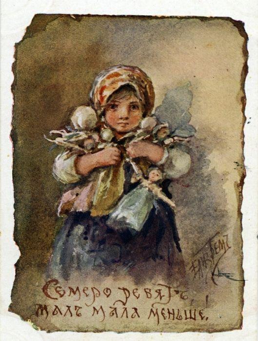 пасхальные открытки елизаветы бём: 15 тыс изображений найдено в Яндекс.Картинках