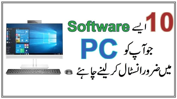 10 Must Have Need Software for Windows 2018 | Software. Windows. Must haves