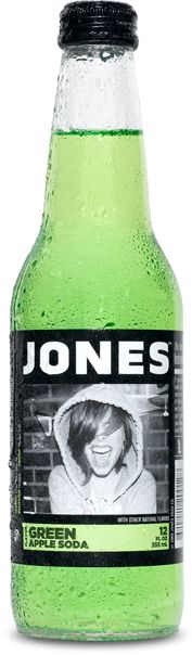 Perhaps get some customized labels for the wedding and have some Jones sodas available as a non-alcoholic alternative. At $29.99 for a 12-pack, it's a little costly, but it would be awesome!