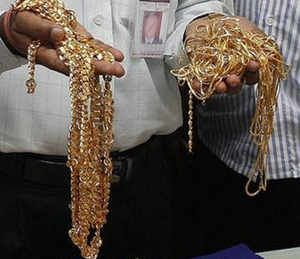 Punjab Taxation Department seized 170 kg of diamond studded gold jewellery on Thursday. for more news on English International News,International News, International News in English,International News Headlines,Breaking International News,Daily International News,International latest update, International News Headlines In English..   read more at :http://daily.bhaskar.com/money/