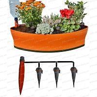 Arrosage automatique goutte a goutte IRISO kit jardinière