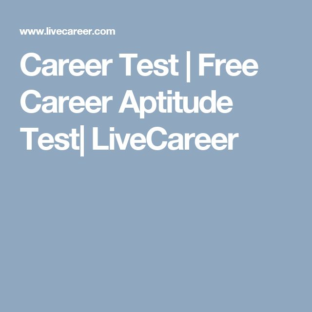 Free Career Aptitude and Career Assessment Tests Career aptitude test