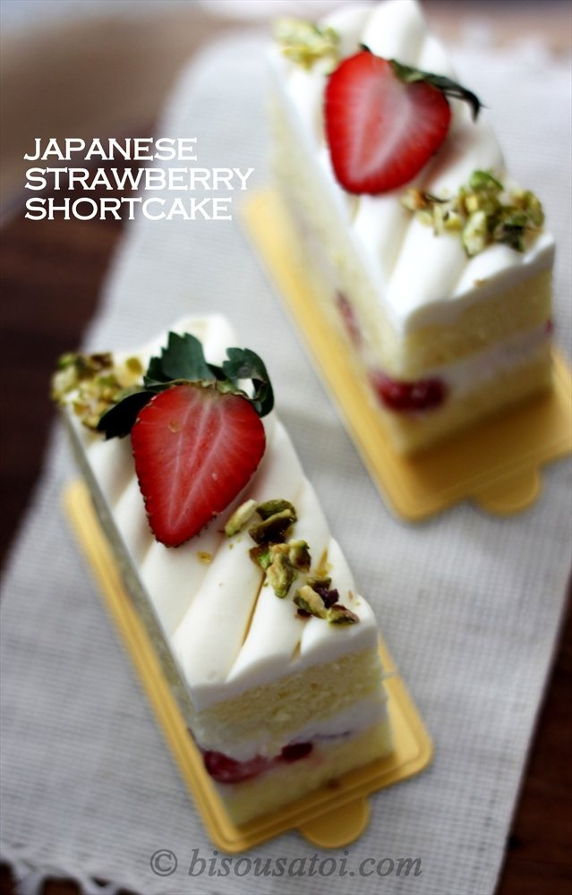 Bisous À Toi: Strawberry Shortcake Royale