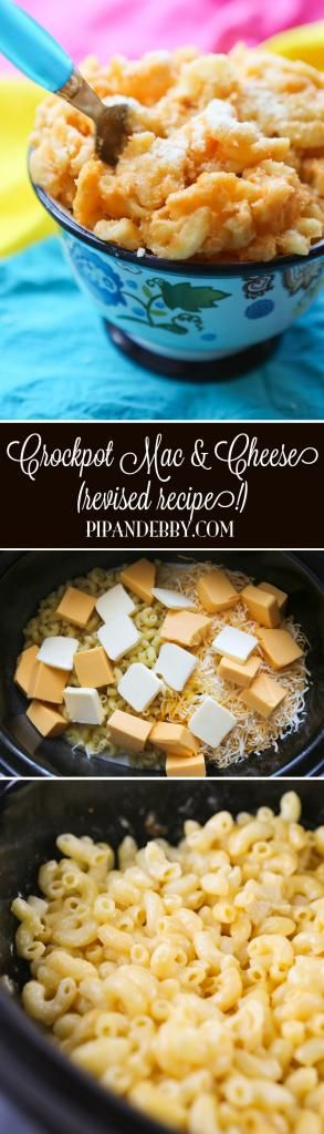 Crockpot Mac and Cheese - REVISED version! This recipe is incredible and so easy to make in your slow cooker.