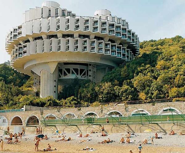 Druzhba Holiday Center Hall, Yalta, Ukraine