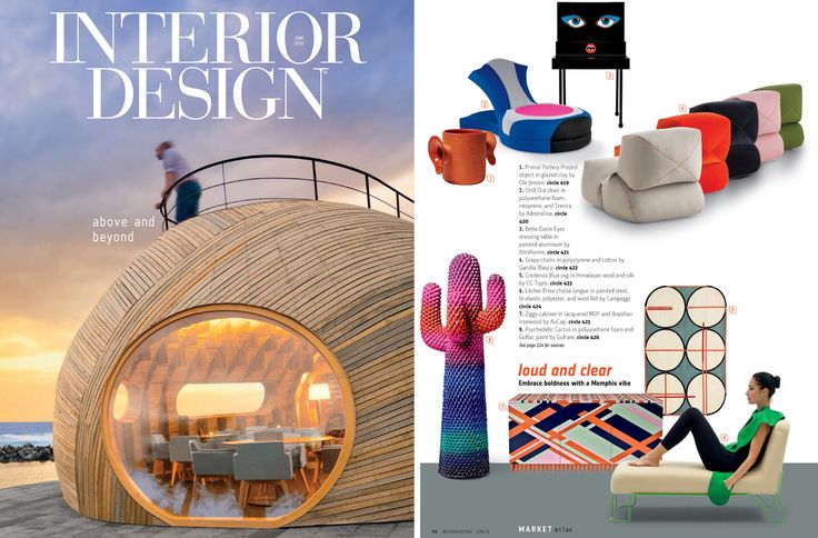 #BetteDavisEyes dressing table, #HomeSweetHome collection, design by @yazbukey for #altreforme, published on INTERIOR DESIGN #Usa, june 2016, #interior #home #decor #homedecor #furniture #aluminium #woweffect #madeinItaly