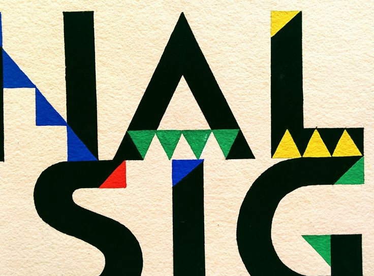 Detail composition of Banal Design typography.