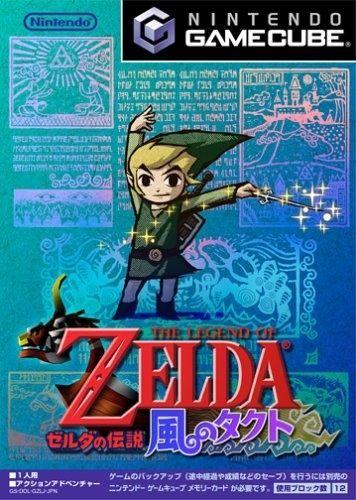 2002年、30歳のあなたは16歳でした。「ゼルダの伝説 風のタクト」の新しいデザインで、発売前から気になる人が続出。   アラサーが思わずBダッシュ 「ポケモン」も「ドラクエ」も16歳が遊ぶと……