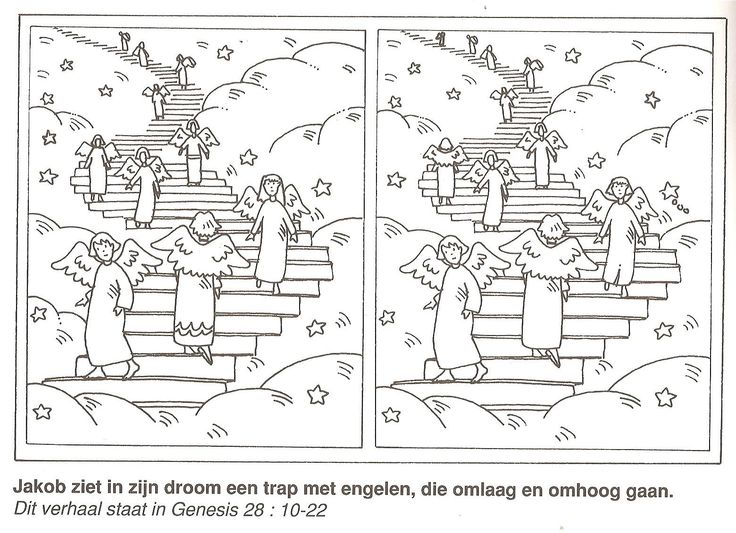 Jacob sees in his dream a ladder with angels going up and down Jacob's ladder find the 10 differences