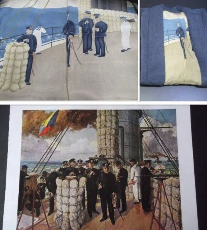 """A man's haori (short coat) showing Admiral Togo standing on the bridge of the flagship Mikasa, and a painting by Shitaro Toiji of the event. Admiral Togo  is about to engage the Russian Baltic Fleet at the Battle of Tsushima, May 27th. 1905.  A """"Z"""" flag (Z for Zulu) is flying from the yardarm to signal the attack, the analogy being that it was the last letter of the alphabet, and no one was coming to help them. The same flag would be flown in 1941 to signal the attack on Pearl Harbor."""