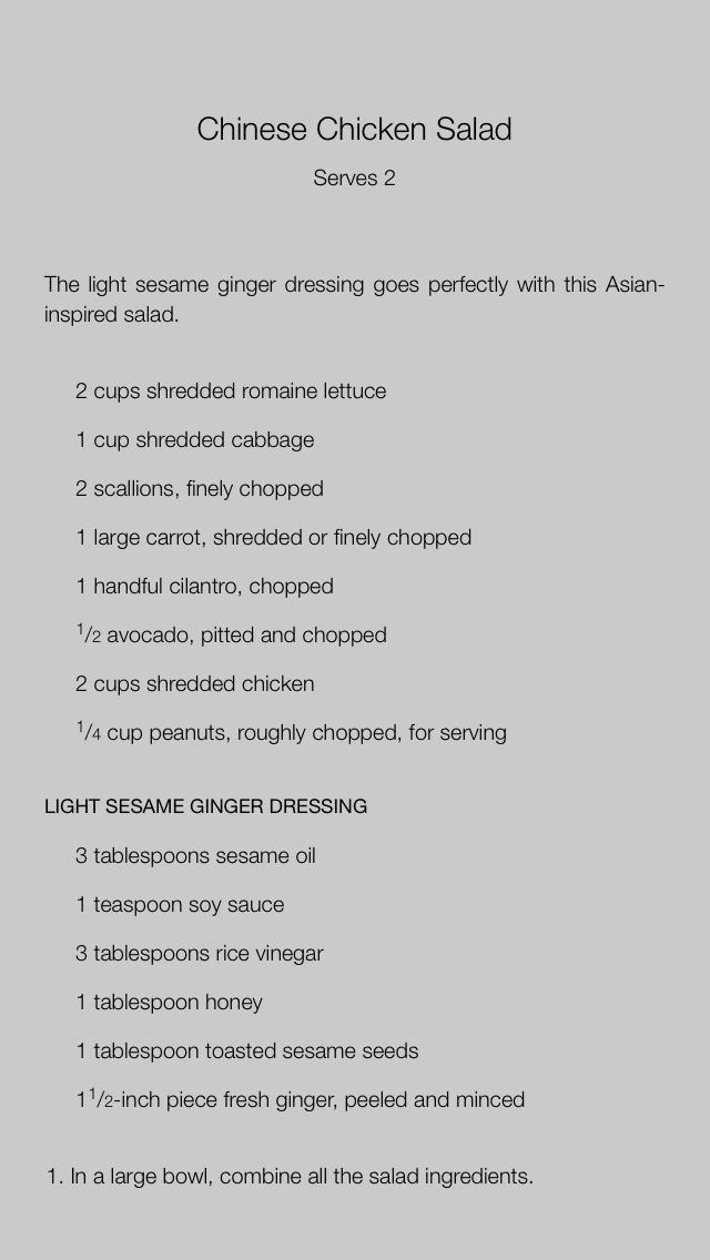 Chinese Chicken Salad - Khloe Kardashian
