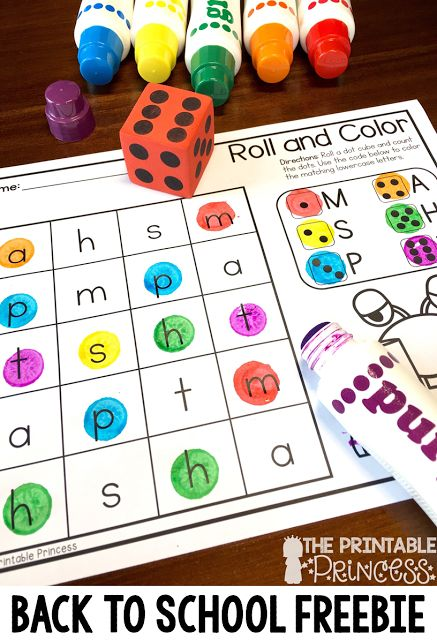 These Monster-themed FREEBIES and activities are PERFECT for October in Kindergarten! Math and literacy are covered.
