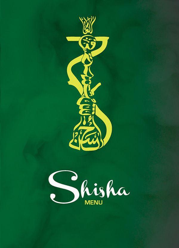 Shisha Menu On Behance