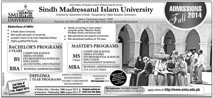 Admission for BBA, BS Computer Science, MBA, MS Computer Science/Medical Studies in Sindh Madressatula Islam University