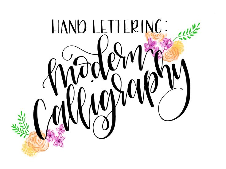 Faux Calligraphy- 3 Simple Steps to Beautiful Script Lettering