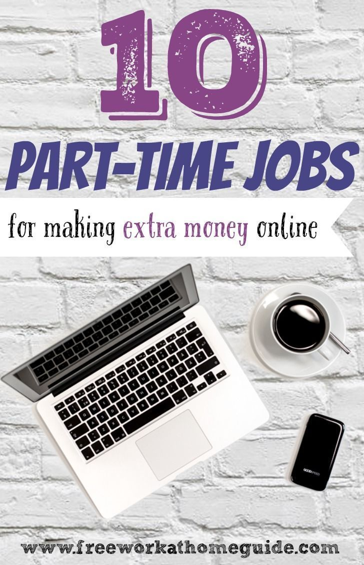 What is the best part time job?