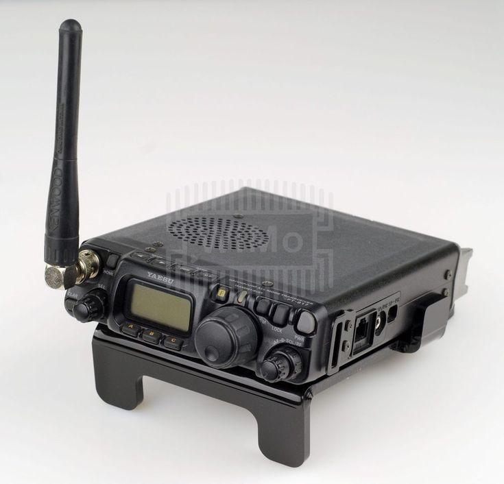 Yaesu FT-817ND | WiMo - Amateurfunk, Antennen für WLAN, LTE, GSM und mehr