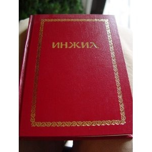 Kyrgyz Injil New Testament  $24.99