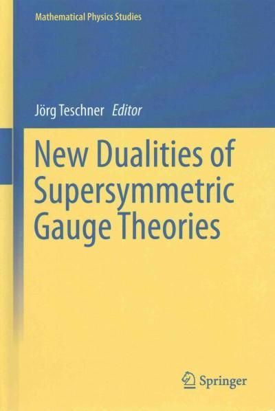 New Dualities of Supersymmetric Gauge Theories