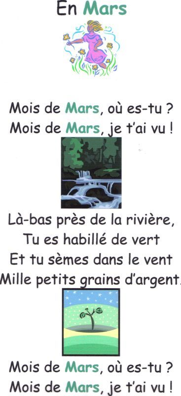 Les vacances de Février sont terminées et voici la nouvelle poésie, celle du mois de Mars :