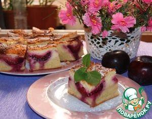 Сочный сливовый пирог