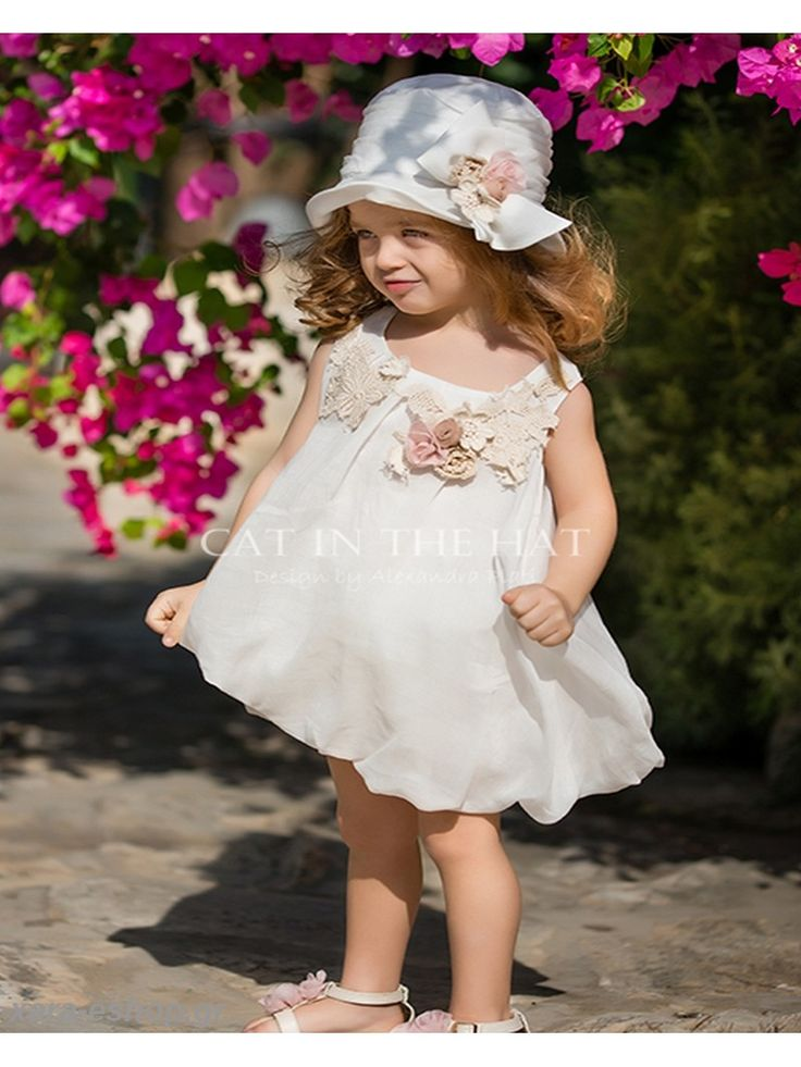 Φόρεμα Βάπτισης Valeria Cat In The Hat