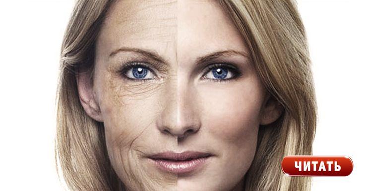 Натуральный крем против старения кожи!