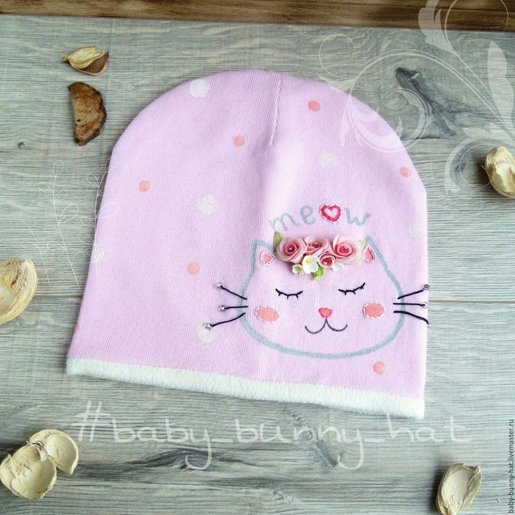 """Купить Трикотажная шапочка для девочки """"Розовые сны """" шапка для девочки, шапка детская, на выписку из роддома, зверошапка, нарядная шапочка, флисовая шапочка, модные шапки для девочек, желтая шапка, шапка с бантом, трикотажная шапка, трикотажная шапочка, шапочка для девочки, шапка для девочки купить, весенняя шапка детская, осенняя шапка для девочки, шапочка на весну детская, трикотажроспись, детская шапка с ушками, детская осенняя шапочкаутепленная флисом - шапка для девочки"""
