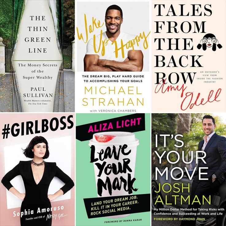 18 Motivational Books You Should Read This Fall