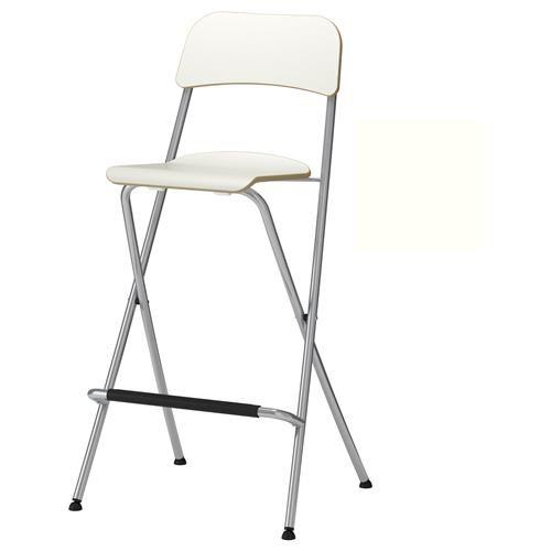 FRANKLIN Σκαμπό μπαρ με πλάτη, πτυσσόμενο - IKEA
