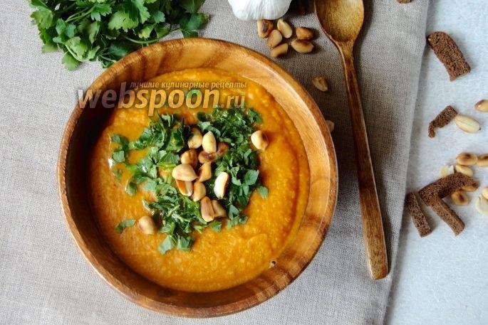 Картофельный суп с арахисом  Нежный пряный крем-суп с лёгким вкусом арахиса. Суп получается питательным и колоритным за счёт арахиса.   У меня получился достаточно густой суп, при желании густоту супа можно регулировать. Этот картофельный крем-суп можно употреблять в горячем и в холодном виде. Иногда готовлю в качестве гарнира к мясу или рыбе.