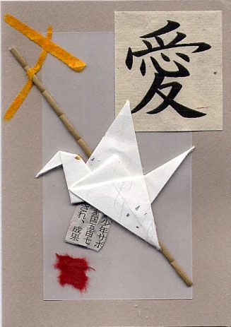 Love kanji and origami crane on this greeting card.