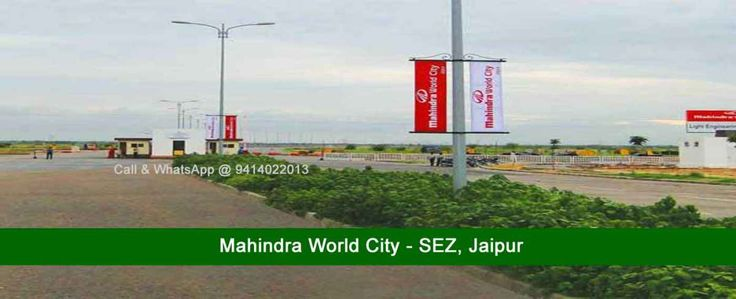375 Sq Mtr SEZ Paldi Parsa E -Block Jda Approved Plots for Sale Mahindra Sez Ajmer Road Jaipur