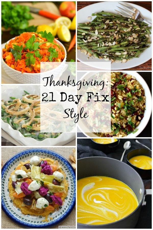 A Healthy, 21 Day Fix Thanksgiving! Tips, tricks and 21 day fix approved recipes for the biggest meal of the year.