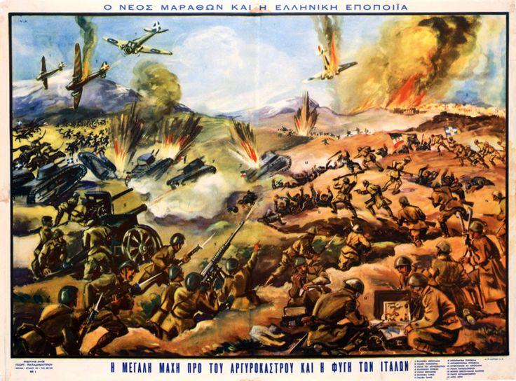 Ο Ελληνοιταλικός πόλεμος, Η μεγάλη μάχη προ του Αργυροκάστρου και η φυγή των Ιταλών, 1940